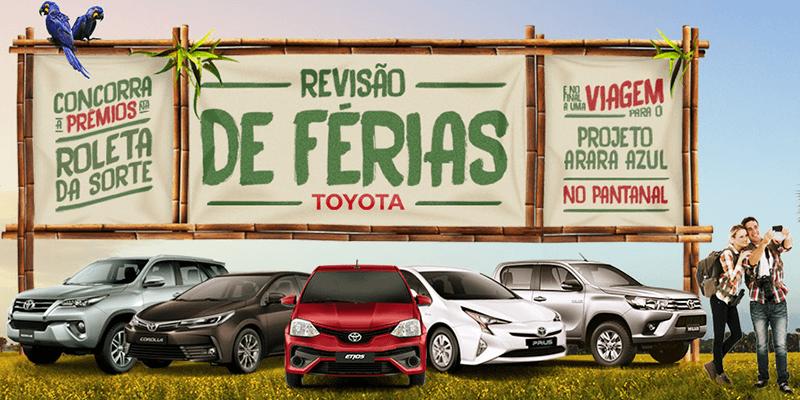 Como ganhar na promoção de revisão da Toyota
